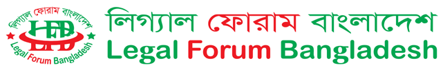 Legal Forum Bangladesh